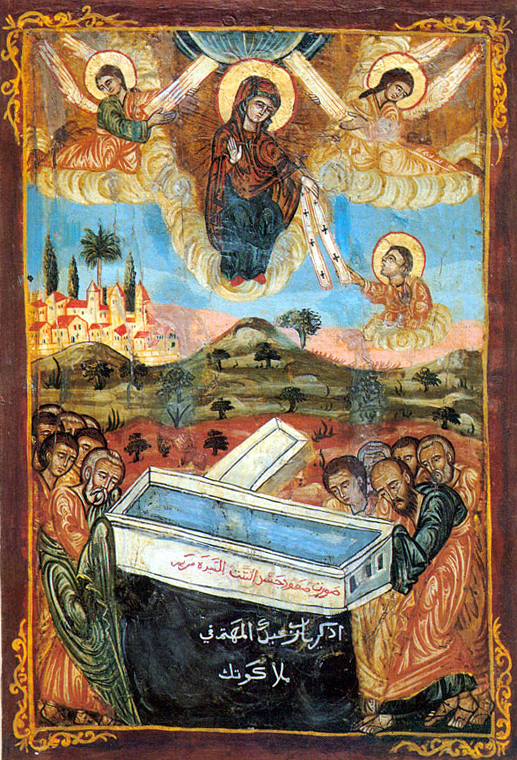Ancient Coptic Rite Icon of the Assumption